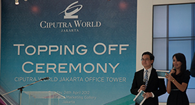Topping Off Office Tower Ciputra World 1 Jakarta